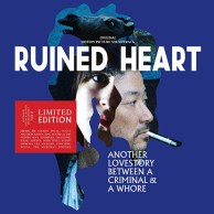 Cover_RuinedHeart_OST