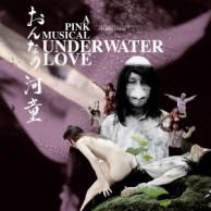 UnderwaterLove-Artwork-1000px-300x300